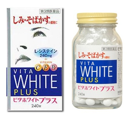 Vita-white-plus-ceb2