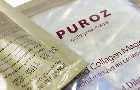 mat-na-collagen-puroz-2