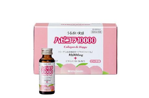 Nước uống Collagen de Happy Nhật Bản 10,000mg