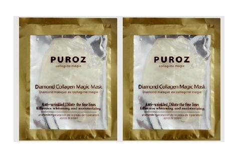 Mặt nạ collagen Puroz của Pháp, dưỡng trắng da, chống nhăn, lão hóa