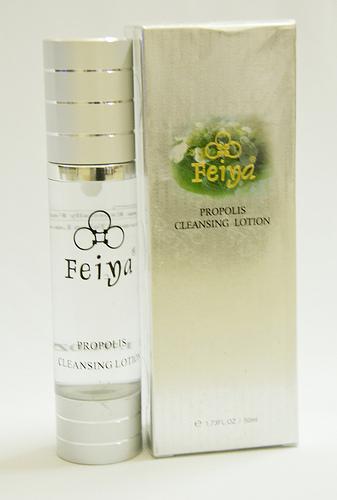 Feiya Facial Cleanser - Sữa rửa mặt làm trắng da